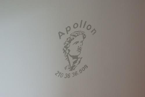"Anita Gauran, ""Taxi Apollon"", 2014, 32 x 41 cm, papier reflechissant autocollant,"